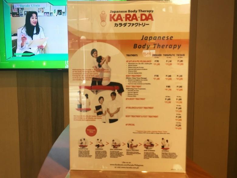 karadafactory4.jpg
