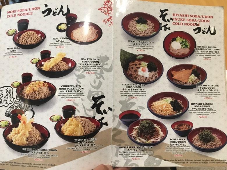 fujisoba5.jpg
