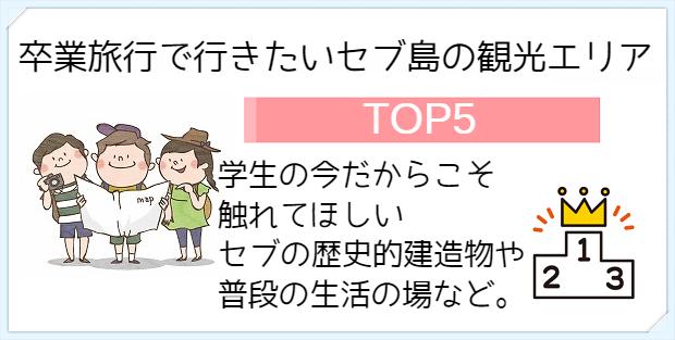画像 - コピー (3) (1).png